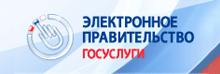 www.gosuslugi.ru - портал государственных услуг Брянской области